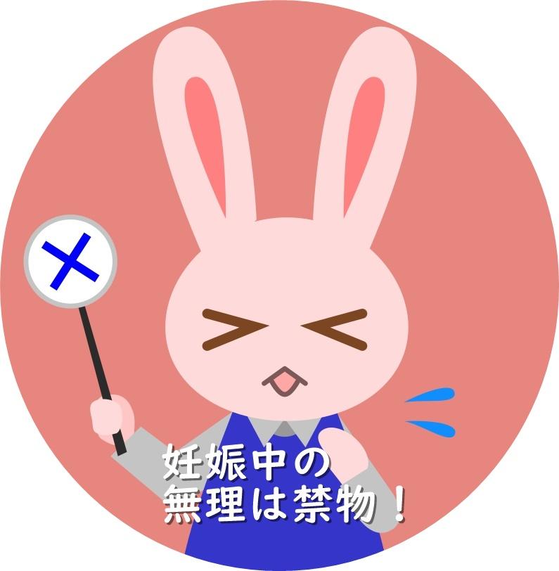 ×マークを持つウサギのイラスト
