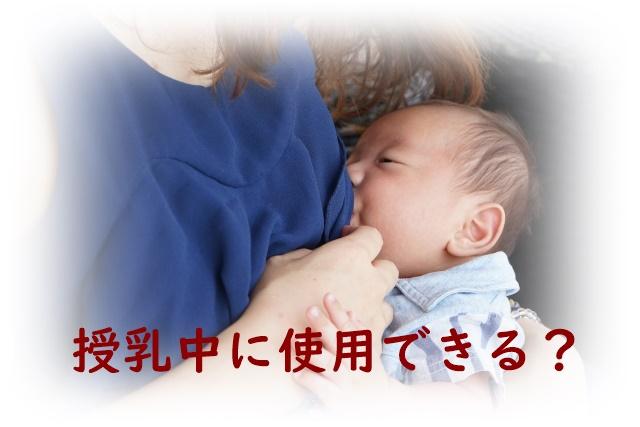 授乳中の女性と赤ちゃんの写真