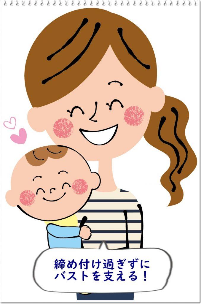 にこやかな女性と赤ちゃん