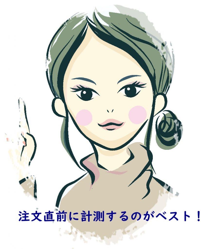 指さしをする女性のイラスト