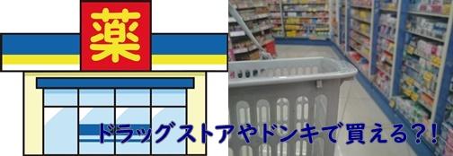 街のお店の写真