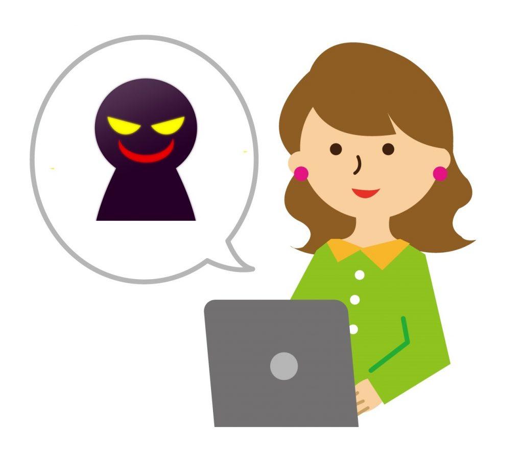悪徳ネットショップで買い物する女性