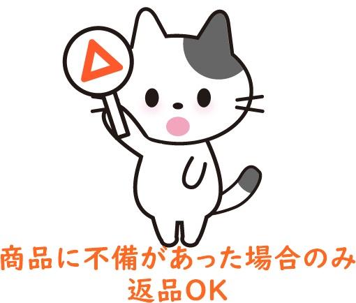 △を示す猫