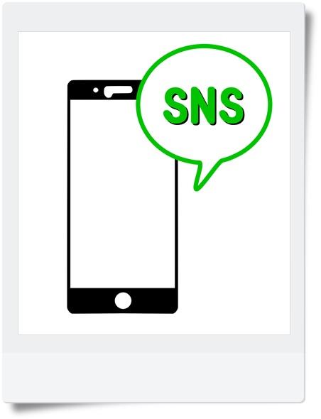 SNSのイメージ画像