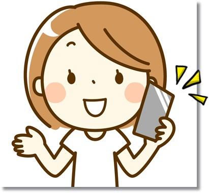 電話連絡をする女性