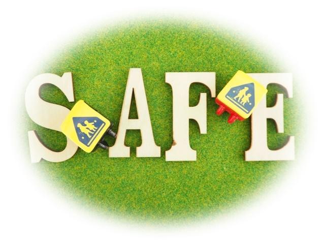 安全性のイメージ写真