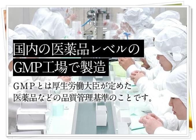 シマボシ美容液の生産工場の写真