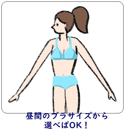 下着姿の女性