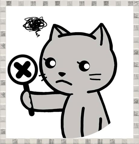 ×マークを出す猫