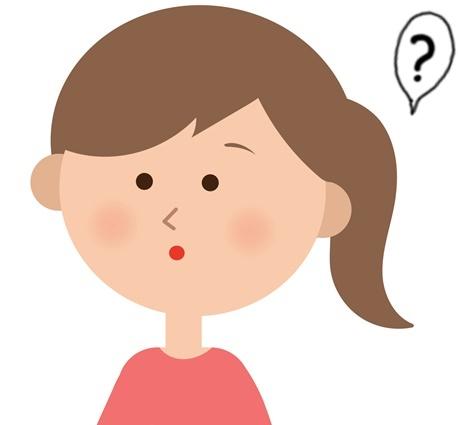 疑問顔の女性